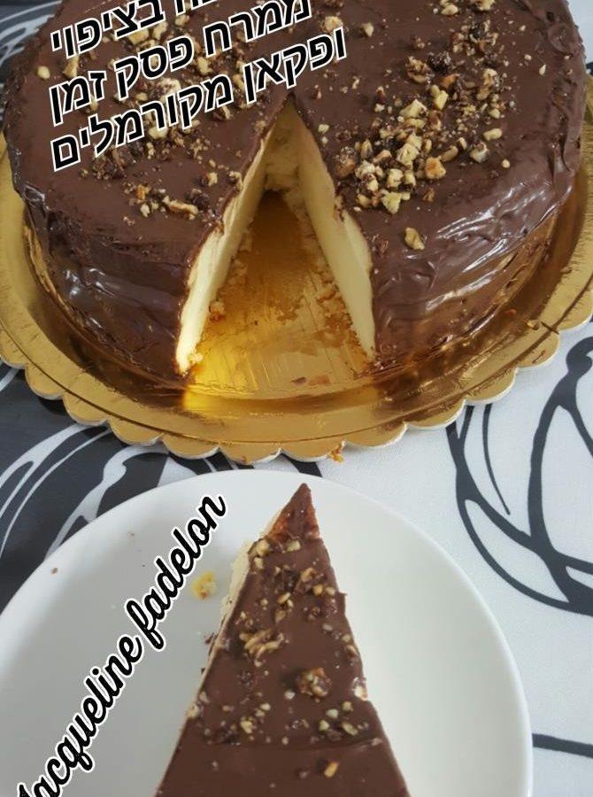 עוגת גבינה בציפוי שוקולד