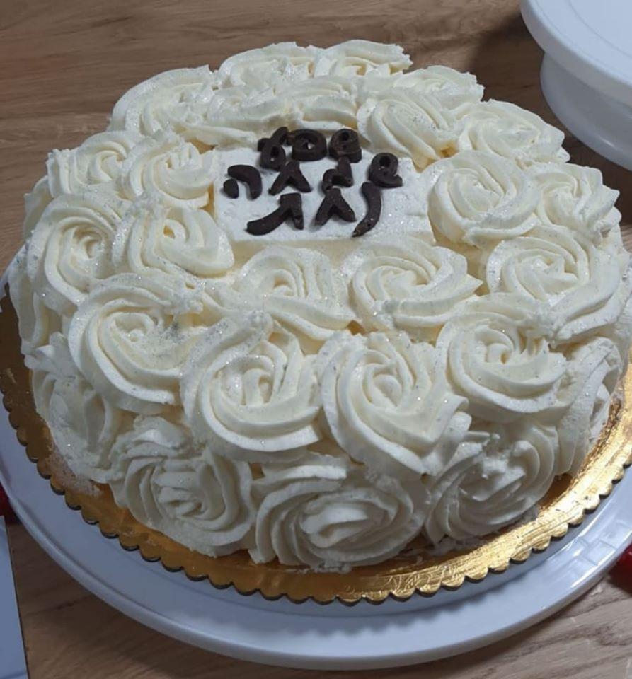 עוגת גבינה הגר דהן