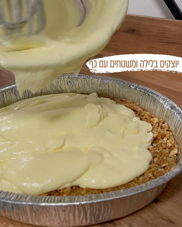 עוגת גבינת שמנת אפויה - שלב 2
